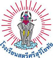 Satri Sisuriyothai school logo