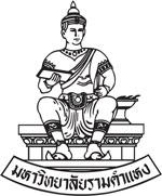 logo Ramkhamhaeng University