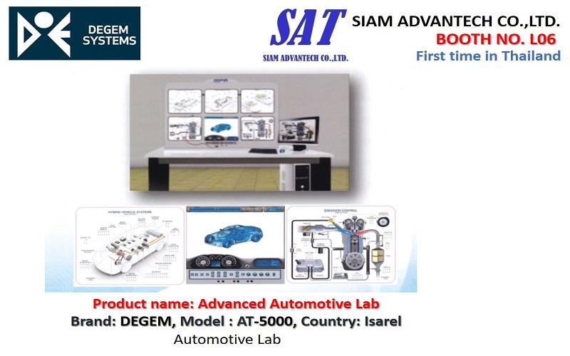 Siam advantech 1
