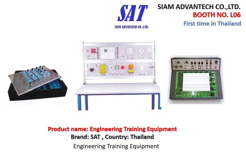 Siam advantech 2