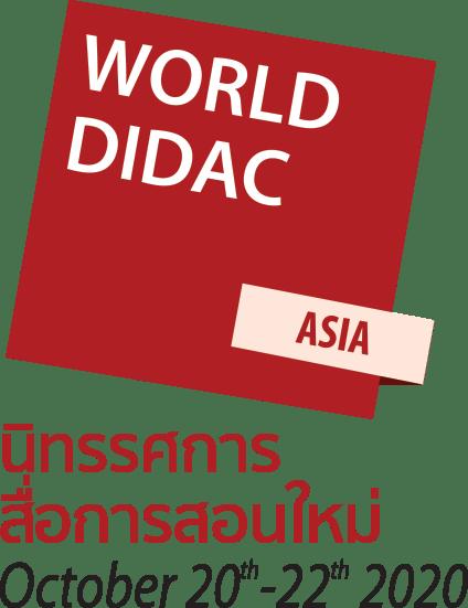 Worlddidac Asia 2020