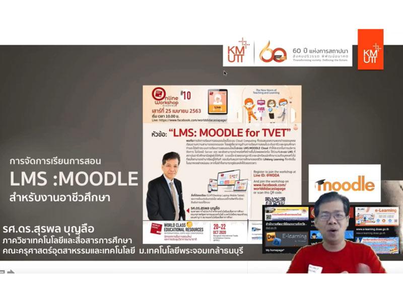 online workshop surapon