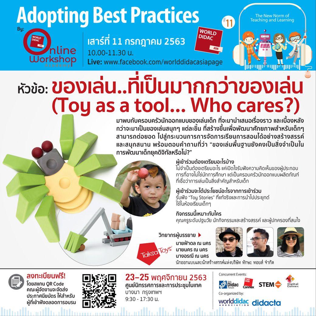 Adopting-Best-Practices