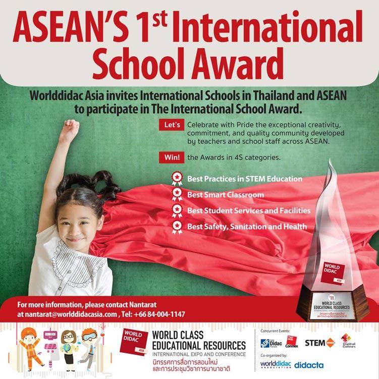 school award poster