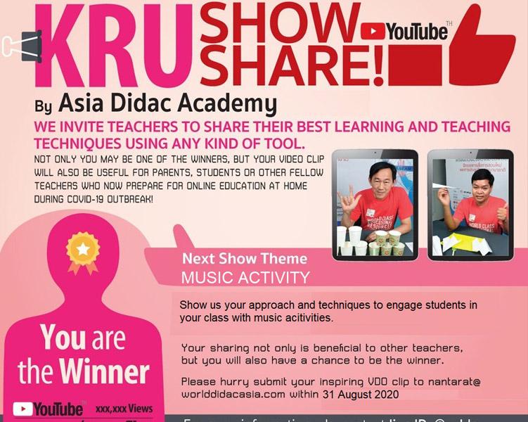Krushare Krushow campagne