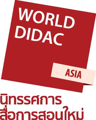 Worlddidac Asia 2021