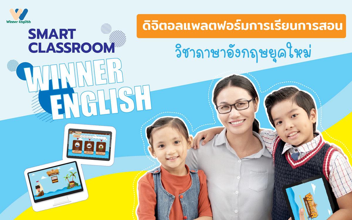 edutech innovation banner