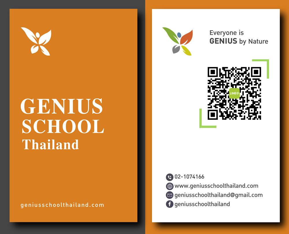 genius school