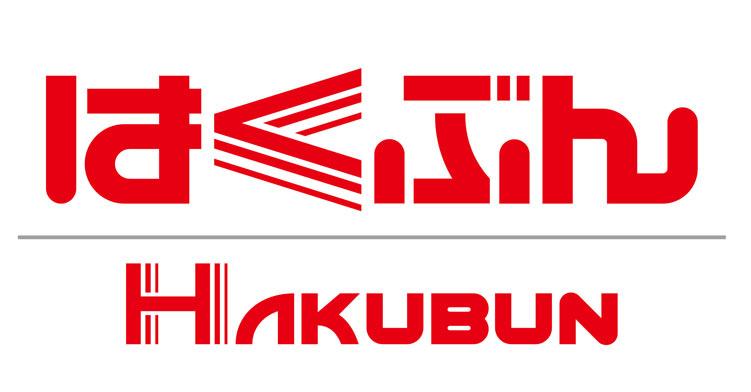 logo hakubun