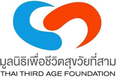 t3a logo