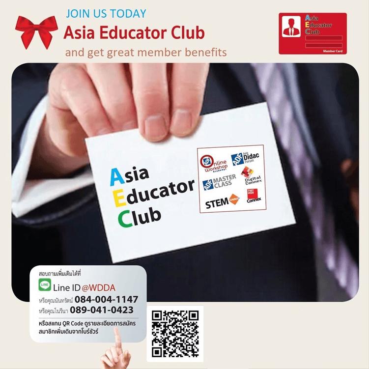 asia educator club