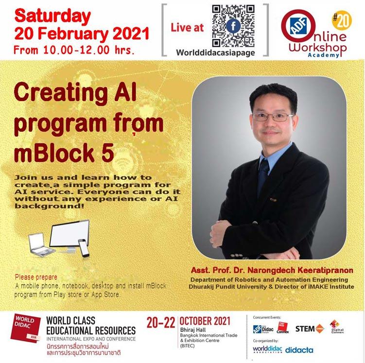 Online Workshop 2021