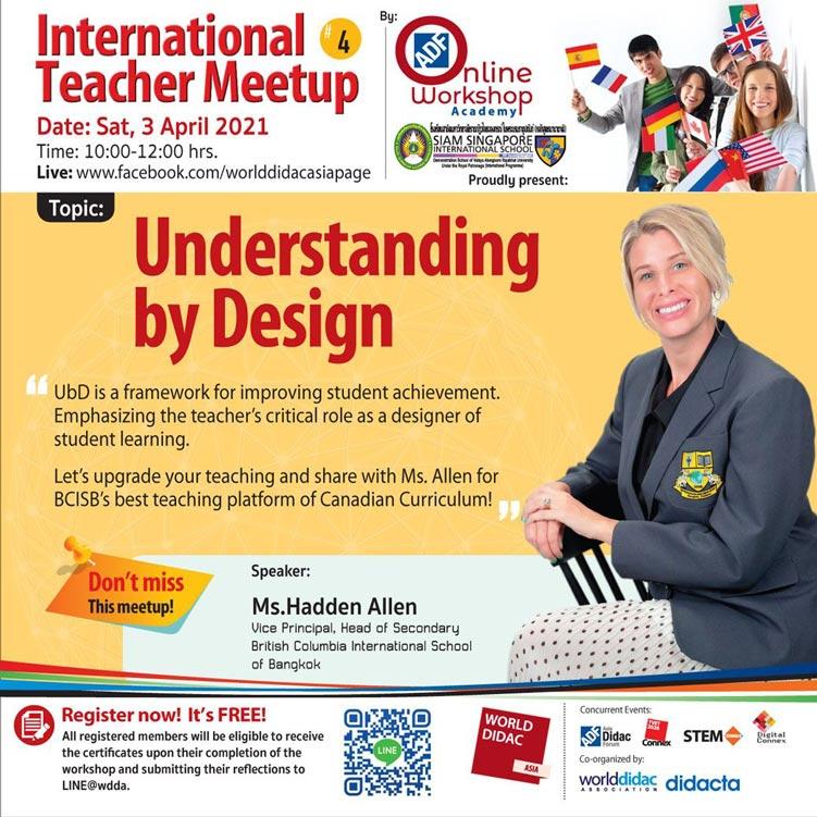 International Meet Up 4