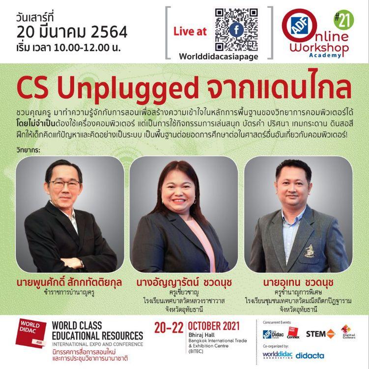 Online Workshop 2021 ^N3