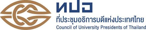 logo ทปอ