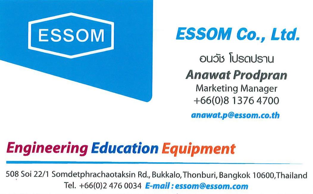 Anawat - Essom Company