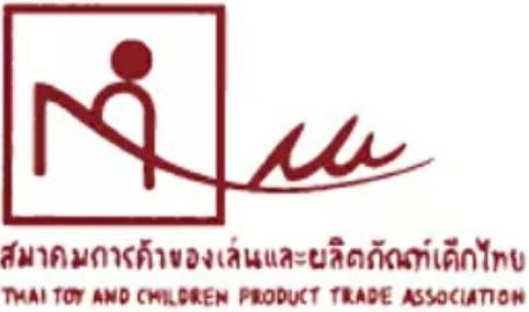 logo-Toy-Association