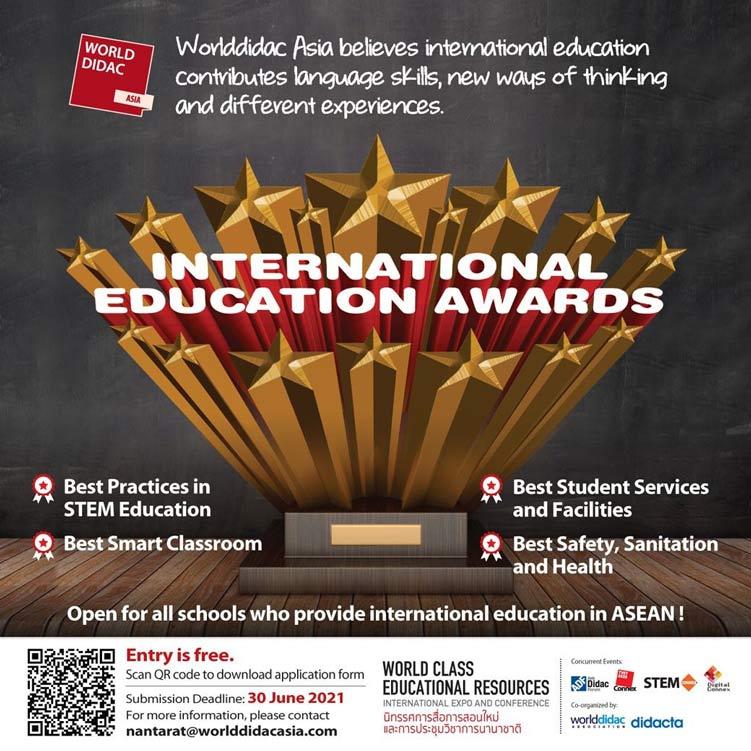 international education awards
